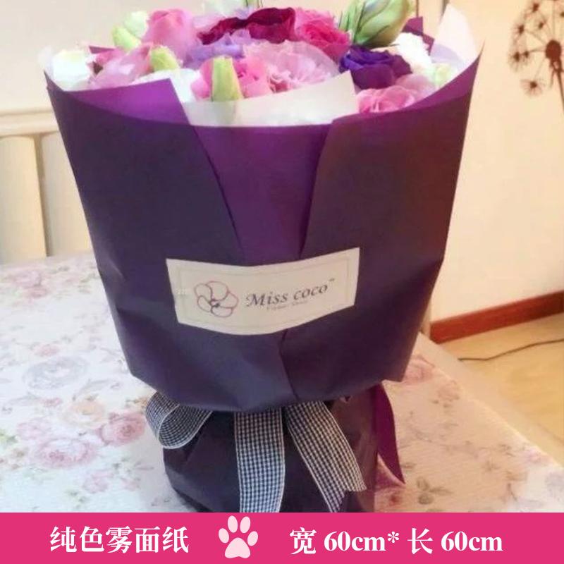 鲜花包装纸材料卡通花束包装diy塑料书皮纸 韩式花店纯色雾面纸