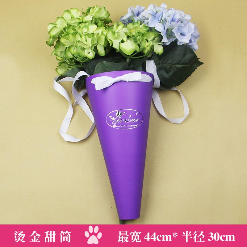 泽林鲜花包装纸材料/韩式花束烫金甜筒包花桶 /鲜花礼盒袋 5个/包