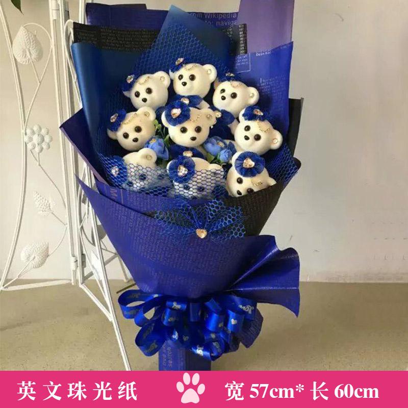 泽林鲜花包装纸材料 新款花束包装纸 韩版英文珠光纸批发20张