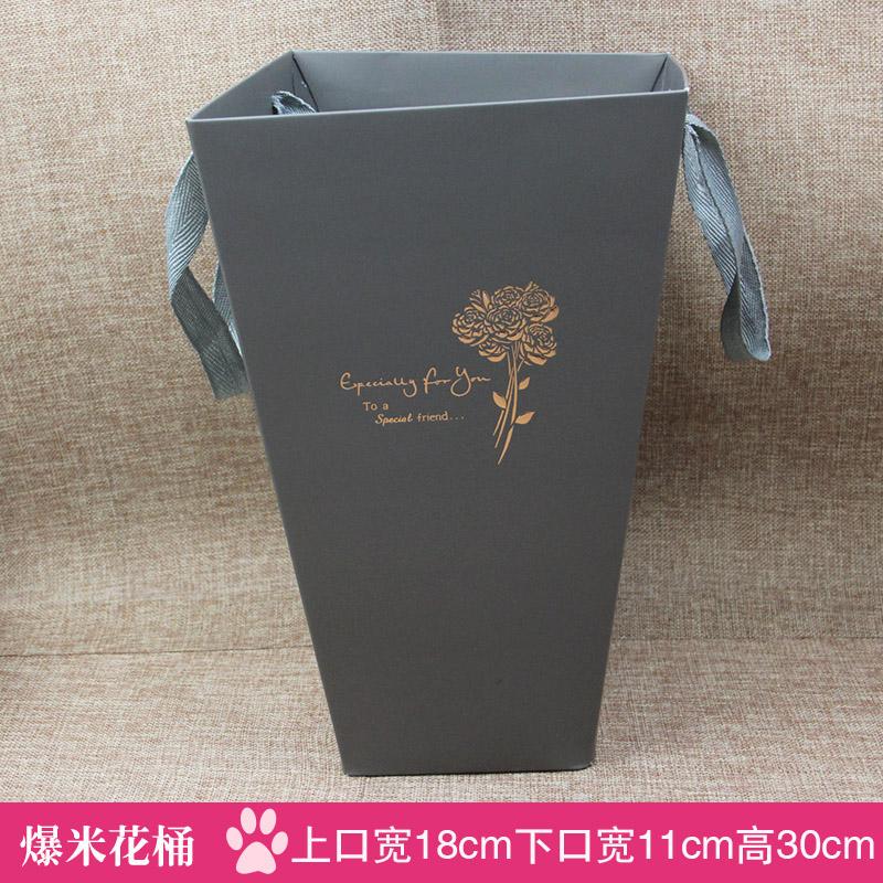 鲜花包装材料/韩式花束烫金包花桶/爆米花桶